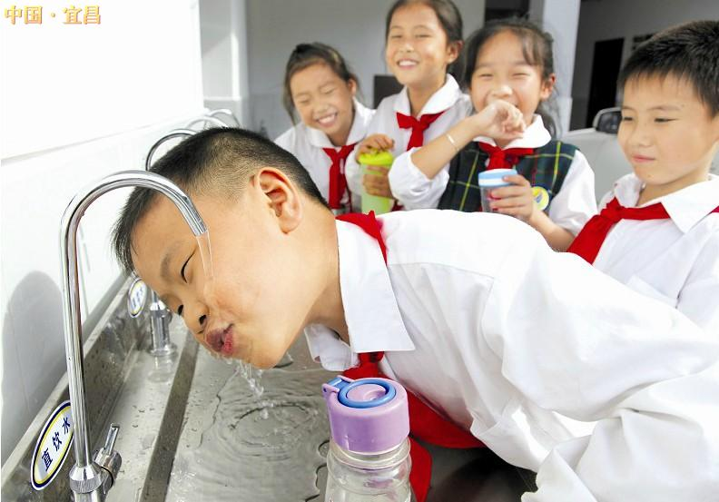 Water purifier circle -straight drink dream- faaway from us