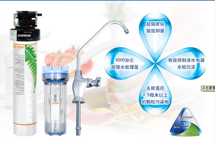 Water purification industry, -free cake- how long n e