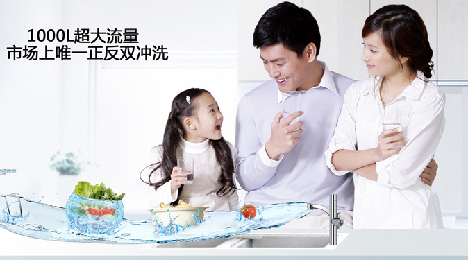 Water purifier manufacturs to -Honest Marketing- is the righ