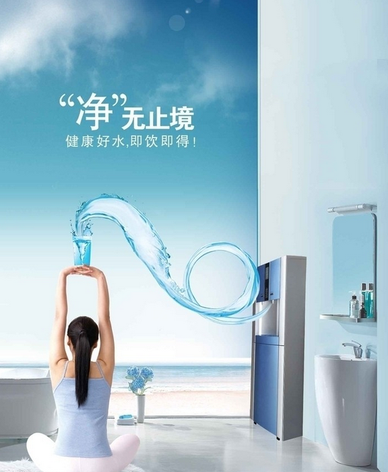 Secretary Bot analysis water purification industry populariz