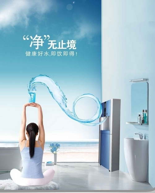 Water purifier store sales rose rapidly trick