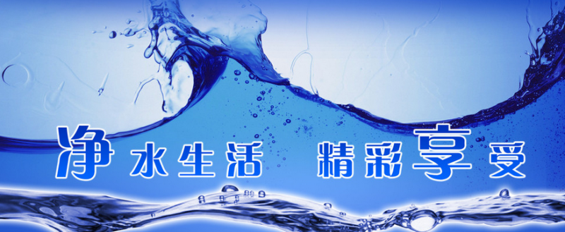 Qin Yi Kang water purifier industry market analysis