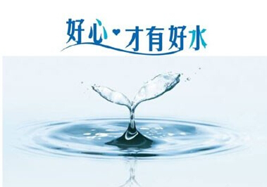 Perfect marketing management system helps water purifi brand