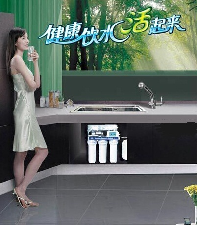 Water purifier marketing a Central Plains busess opportuniti