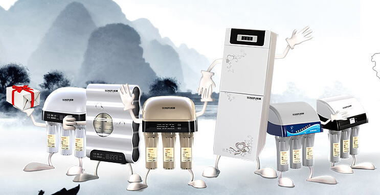 Water purifier is now the most investment value ofndury