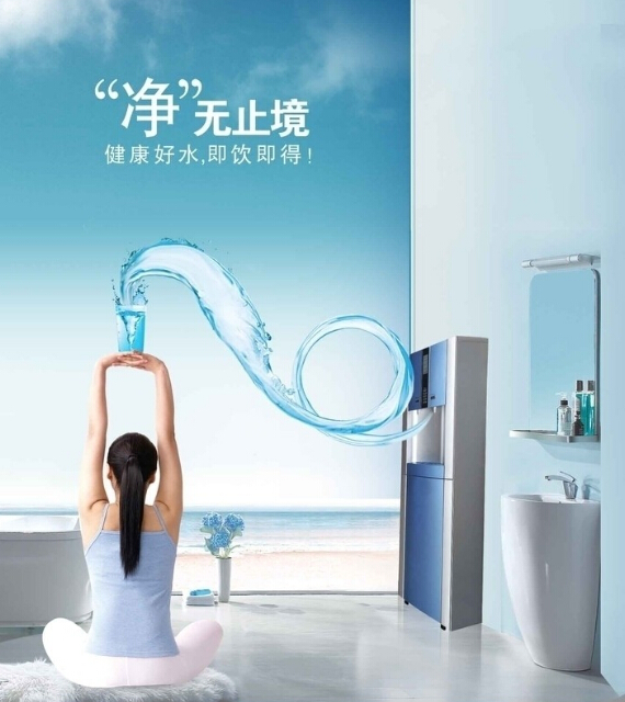 Note the first usof water purifier