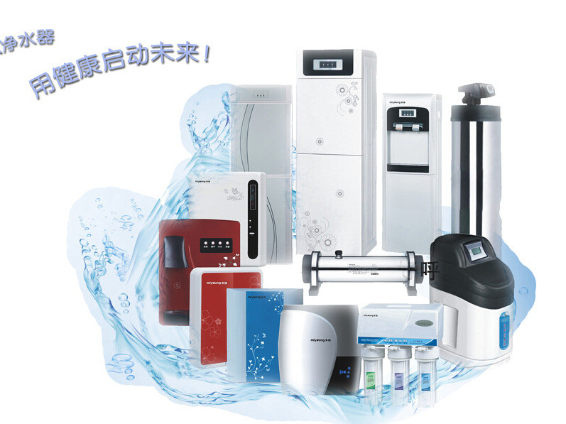 Water purifier investment to avoid thehree core issues
