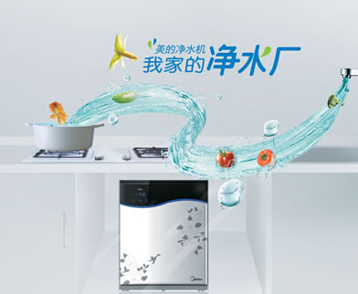 Teach you to avoid misunderstanding buy water purifi