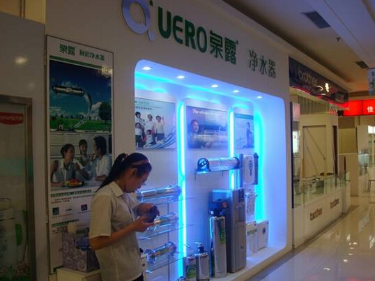Quan Lu sum up successful water purification agents franchis
