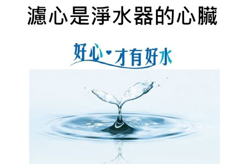 Water purification agents seize business opportunitiein the