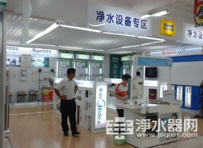 Water purification industry consolidi ismperve 2016 Top Ten