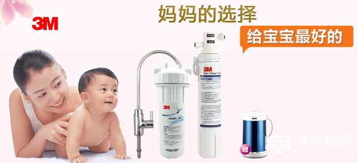 3m water purifier- care of the baby grow from thsource