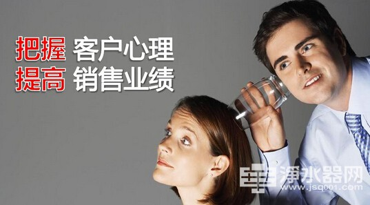 Water purification agents to join a good six strokes get 90%
