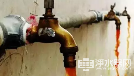 Rusty water pipe carcinogenic quickly use a water fil