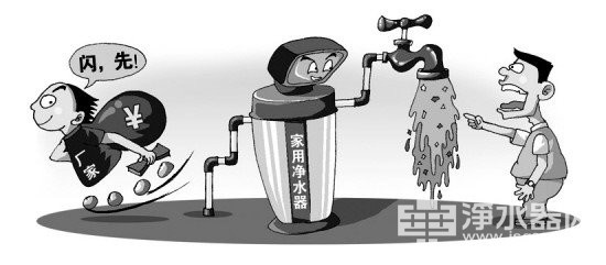 Water purifiers to join the agency encounted bad manufacturs