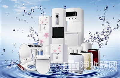 The most valued consumers buy water purifi filtmaial
