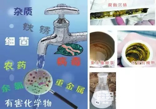 Water purifier extra protection fothe healthy drinking war