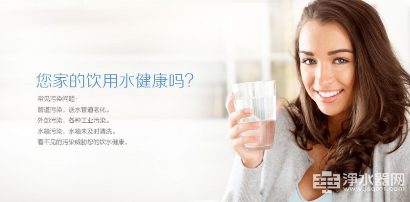 Water purifier must need to know how much you knseval common