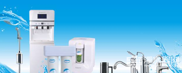 Water purifier -waste war- sious s of w-saving road longy to