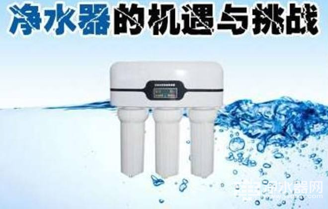 Water purifiers how to make good use of network marketing th