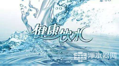 Water purification industry controversy who can break throug