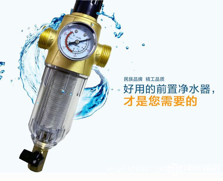 Suitable water purifier how prefiltshould buy