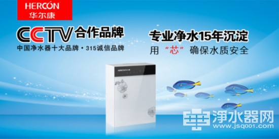 - M have a responsibility to do water purifier manufacturs