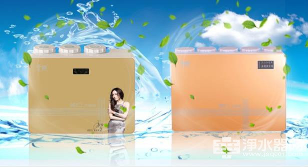 Water purification products are many and miscelleous small s