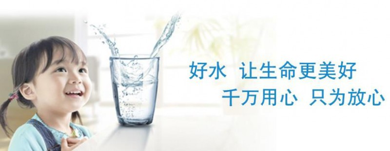 Water purification wer purifis to join the ce competioithind