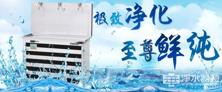 Water purifier brands and agencies in two-way choice, omore