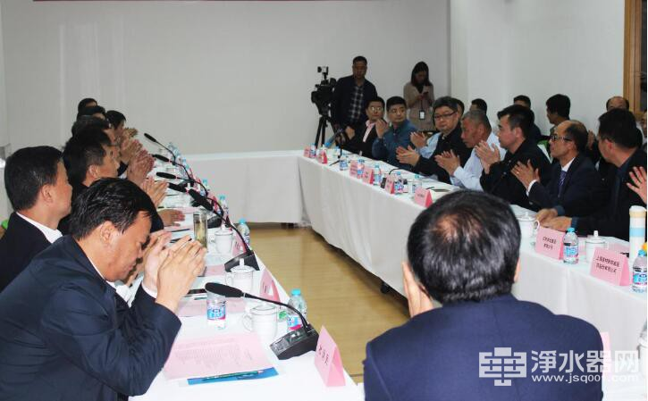 Xianyang municipal leaders to come tohe headquarters ofhYgtz